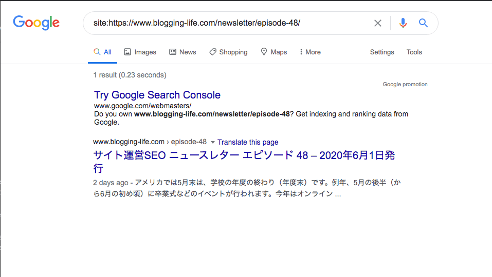 site command result shows the page.png