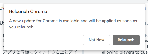 Relaunch Chrome message.png